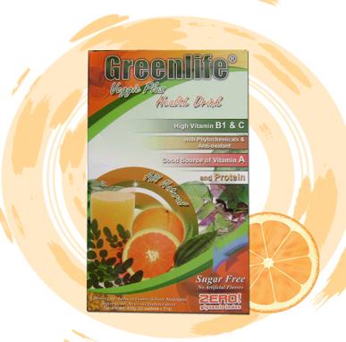 veggie-ponkan-juice